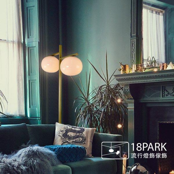【18Park】經典美學 Crafts [ 工藝品落地燈-雙燈 ]