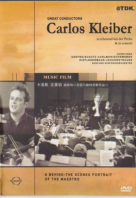 音樂居士#Kleiber in rehearsal-bei der Probe & in concert 克萊伯 DVD