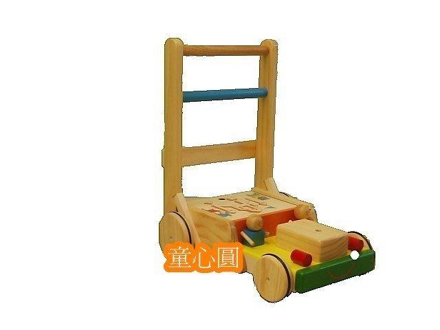 汽車款 木製助步車 -加重輪.防滑防倒退 台灣製.安全玩具baby◎童心玩具1館◎