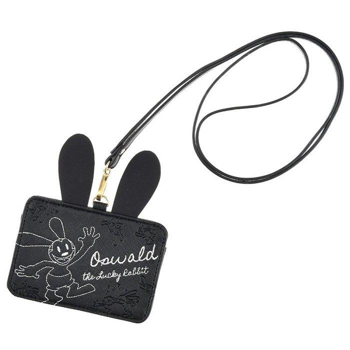 奧斯華Oswald幸運兔識別證夾 掛脖式票卡夾 證件夾 卡套 日本迪士尼商店正版~彤小皮的遊go世界