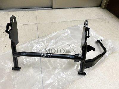 《MOTO車》MANY 100 110 中柱 標準 原廠型+中柱彈簧15