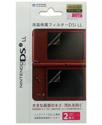 任天堂 Nintendo DSiLL NDSiLL HORI 液晶螢幕保護貼 HDL-400【台中恐龍電玩】