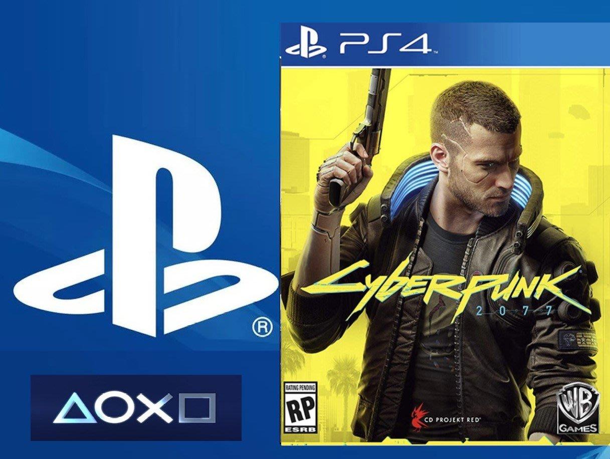 SONY PlayStation4 PS4 pro 電馭叛客 2077 預購中 9/17上市