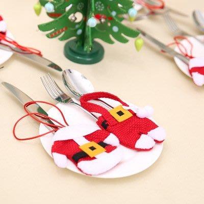 艾莉小舖 聖誕桌面裝飾 聖誕刀叉套 聖誕餐具套 聖誕小衣服小褲子