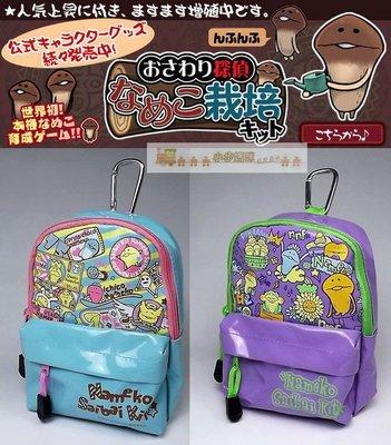 小步媽咪日本直送~日本限定觸摸偵探Nameko菇菇栽培 迷你小背包、掛包(現貨到)