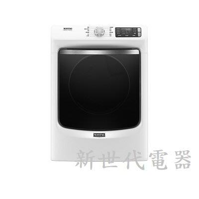 **新世代電器**@請先詢價 MAYTAG美泰克 16公斤美國原裝瓦斯型乾衣機 8TMGD6630HW