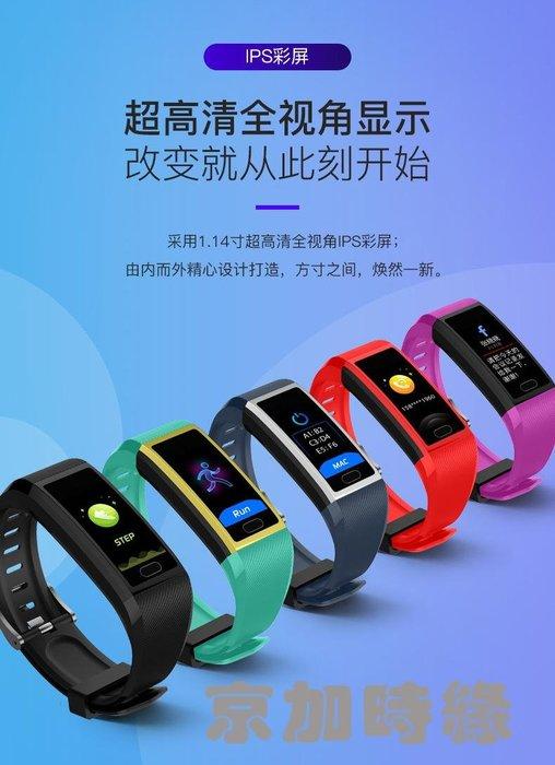 118PLUS智能手環智能手錶心率血壓血氧監測運動跑步