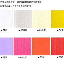 (不可超取) C155- 30x50- 5mm 素面PP瓦楞板-適合用於卡片、佈置、裝飾時使用@@請進入選擇顏色@@