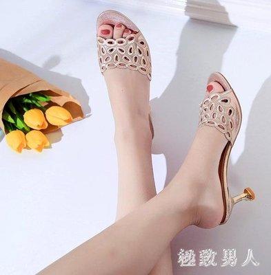 高跟拖鞋女夏2018時尚粗跟外穿韓版鏤空一字拖 tx1764