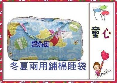 冬夏兩用鋪棉睡袋/鋪棉兩用睡袋◎童心玩具1館◎