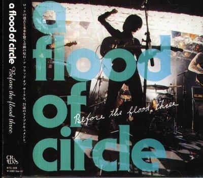 K - a flood of circle - Before the flood three - 日版 NEW