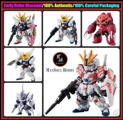 男魂 預訂 5-6月 可順豐 日版 高達 機動戰士 鋼彈 原盒10隻 一套6款 Bandai Gundam FW Gundam Converge #15