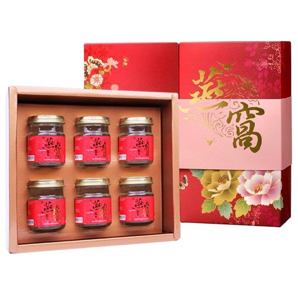 順天本草 冰糖燕窩禮盒 (75毫升/入、6入/盒)-營養補給、養顏美容,滋補強身、增強體力、健康維持、產前產後病後之補養