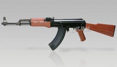 台南 武星級 SRC AK47 全金屬 電動槍 (AK74 AKM PMC BB槍玩具槍步槍狙擊槍卡賓槍衝鋒槍