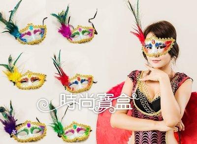 《時尚寶盒》#F237_孔雀羽毛亮粉彩繪寶石造型面具_多色_萬聖節/威尼斯/表演/舞蹈