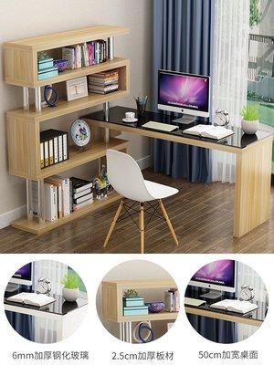 電腦桌 旋轉電腦台式桌書桌書架組合簡約現代學生家用書櫃一體轉角電腦桌AMSS