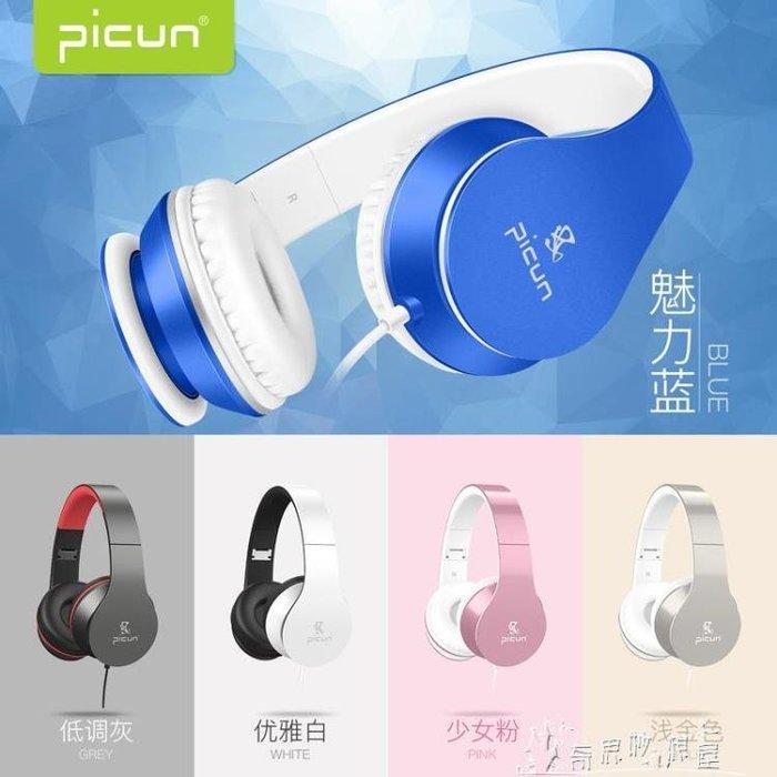 oppovivo耳機頭戴式 音樂手機線控K歌有線通用耳麥女生可愛潮韓版  奇思妙想屋