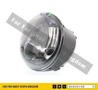遠的要命偉士王國 Vespa PIAGGIO GTS 300 原廠 頭燈 大燈 TRIOM ABS 版本 新款 燻黑