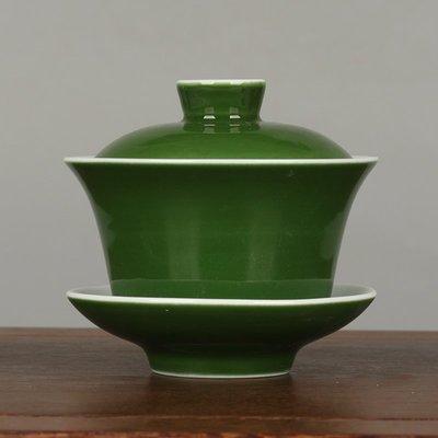 ㊣三顧茅廬㊣  一九六二年上海市博物館紀念品綠釉蓋杯蓋碗茶杯茶碗一套  古瓷器