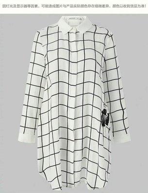 四季涼爽舒適防曬透氣長版寬鬆襯衫