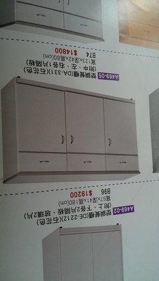 亞毅塑鋼櫥櫃 餐廚櫃 矮櫃 置物櫃 電器櫃 微波爐櫃 內務櫃 另塑鋼鞋櫃 可客製化訂做