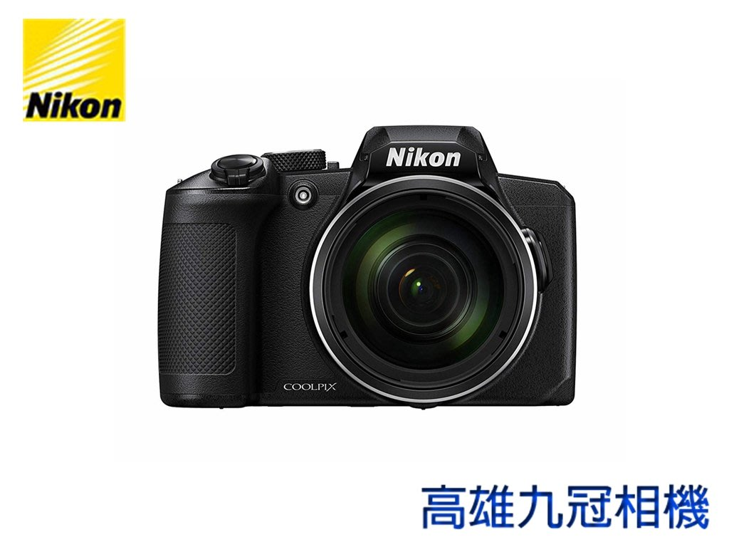 【高雄九冠相機】Nikon B600 上網登錄,送NIKON後背包,64G SD卡