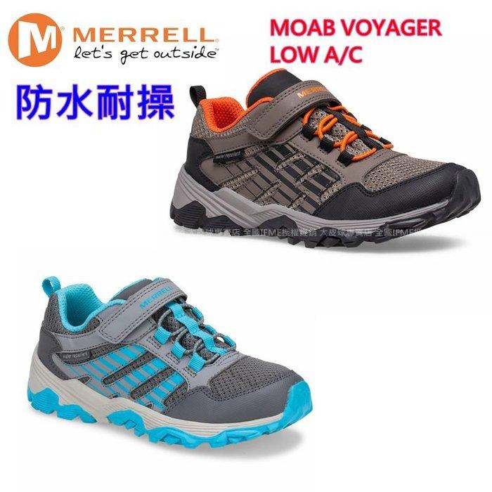 2021美國MERRELL兒童最新防波水多功能運動鞋~健行~跑步MOAB VOYAGER