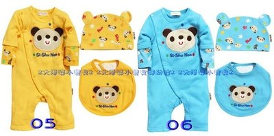 ❤ 大老婆小寶貝❤ Si Shu No熊熊兔兔 連身衣/哈衣+帽子+圍兜~3件套(70.80)新生兒可穿