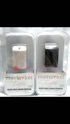 日本Mamaion 隨身空氣清淨機(團購)