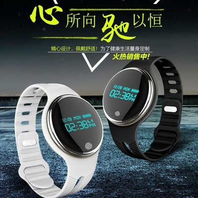 莉莉可安鋪 觸控智慧手環 游泳防水  運動手環 智慧手錶