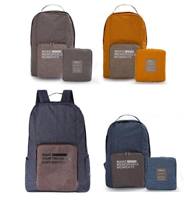 簡約 折疊背包 便攜 拉桿行李包 戶外 旅遊 登山包 休閒背包 收納包 帆布包 登機包 後背包 購物折疊包 運動背包 學