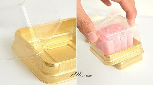 AM好時光【M38】天地蓋 50g 月餅 單入透明包裝盒❤ 中秋禮盒 DIY 巧克力 西點蛋黃酥 鳳梨酥 手工皂 禮品盒