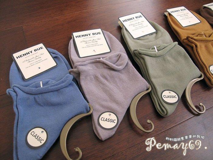 春夏基本款 舒適透氣 柔軟短筒襪 (現貨款超特價)