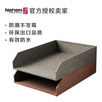 收納世家 紙質收納 文件夾收納盒桌面單層抽屜式托盤文具北歐ins風書桌置物架多層a4