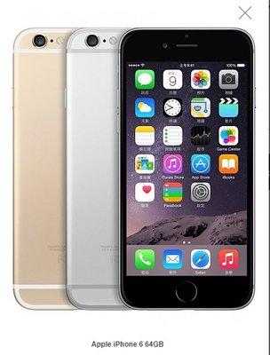 永興蘋果專賣店Apple iPhone 6 Plus 16GB