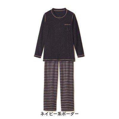 雙面刷毛 男女睡衣家居服 刷毛保暖家居服 男女兼用 日本家居服休閒睡衣(S/M)