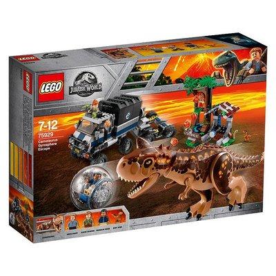 【LEGOVA樂高娃】LEGO 樂高 75929  Carnotaurus Gyrosphere Esca 下標前請詢問