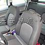 ╭☆ 興達汽車 ☆╯福斯VW beetle 金龜車+復古型皮套=兼具時尚與復古的流行 98%的車都可做
