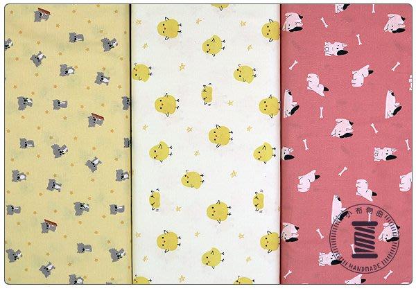 ✿小布物曲✿ 可愛動物系列印花布-2 100%純棉 窄幅110CM 韓國進口布料質感優 3款 單價/1尺