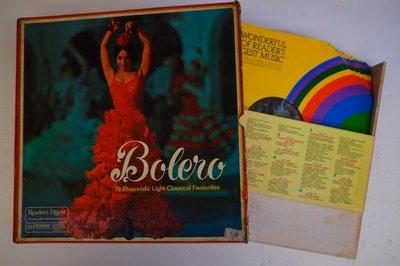 【柯南唱片】Bolero 79 Rhapsodic Light-Classical Favourites/9片盒裝>LP