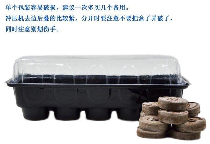 【小鮮肉肉】Jiffy育苗塊專用育苗箱套組 10穴育苗盒/育苗盆/育苗盤(不含育苗塊)