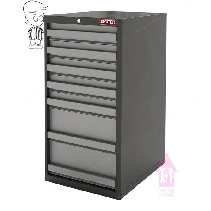 【X+Y時尚精品傢俱】收納櫃系列-樹德 HDC-1071 高荷重型工具櫃.置物櫃.收納櫃.OA辦公傢俱