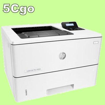 5Cgo【權宇】HP單色雷射雙面印表機LaserJet Pro M501dn(J8H61A)列印A4速度43ppm 含稅