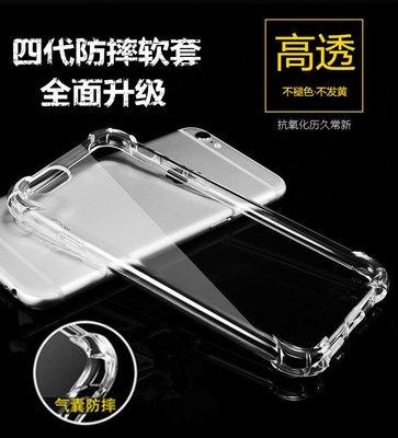 正韓 保護殼 保護套三星Note8 S9 S8+ S7edge C8 J7 plus手機殼 保護套 硅膠防摔外殼