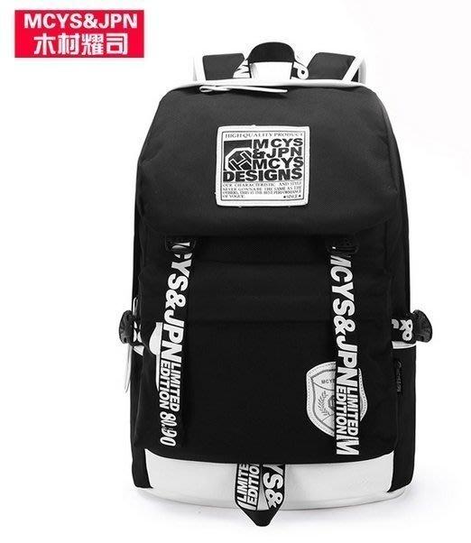 【優上精品】休閑韓版雙肩包女背包書包學生男背包大容量旅行包(Z-P3111)