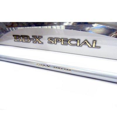 台中二手家具買賣宏品 SHIMANO BB-X SPECIAL MZII新白竿1.5-500-550 磯釣竿9.5成新