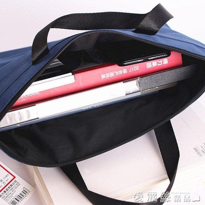 [新品]手提檔袋帆布包a4手提袋資料檔案收納袋商務拉鍊多層男女辦公包補習包  〖影時代〗
