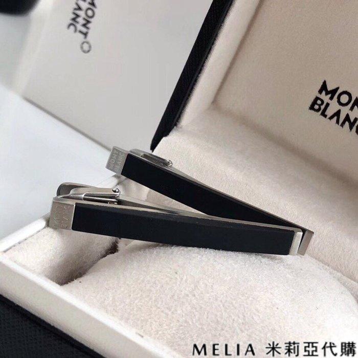 Melia 米莉亞代購 商城特價 數量有限 每日更新 19ss Montblanc 萬寶龍 領帶夾 西裝夾 典雅風範