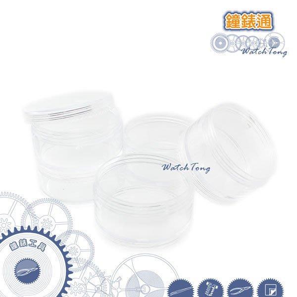 【鐘錶通】04B.9001 圓形零件盒組5入_10g/透明塑膠圓盒一排五個├零件盒及工作包/手錶材料收納/鐘錶工具┤