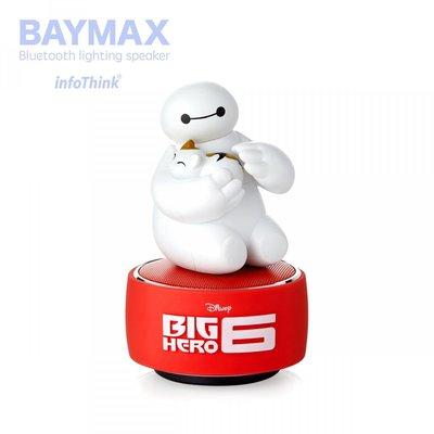 【一年保固】正版 迪士尼 Disney Baymax 杯麵 藍芽燈光喇叭